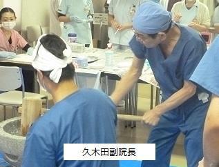 久木田Dr.JPG