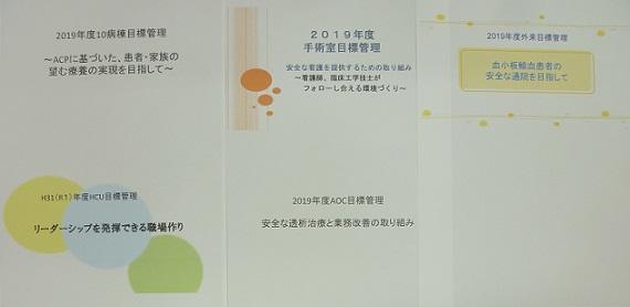 P1060648.JPG